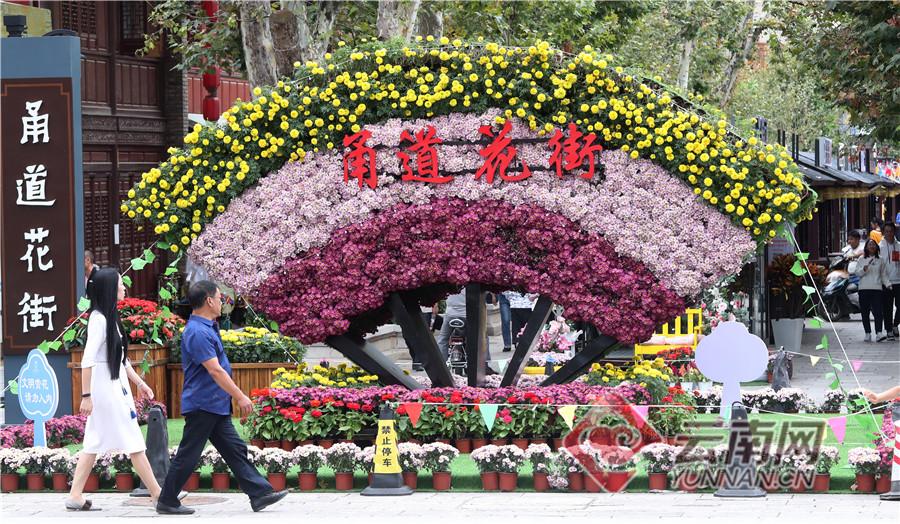 http://www.kmshsm.com/caijingfenxi/68439.html