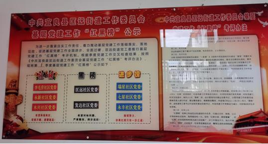 /shishangchaoliu/71456.html