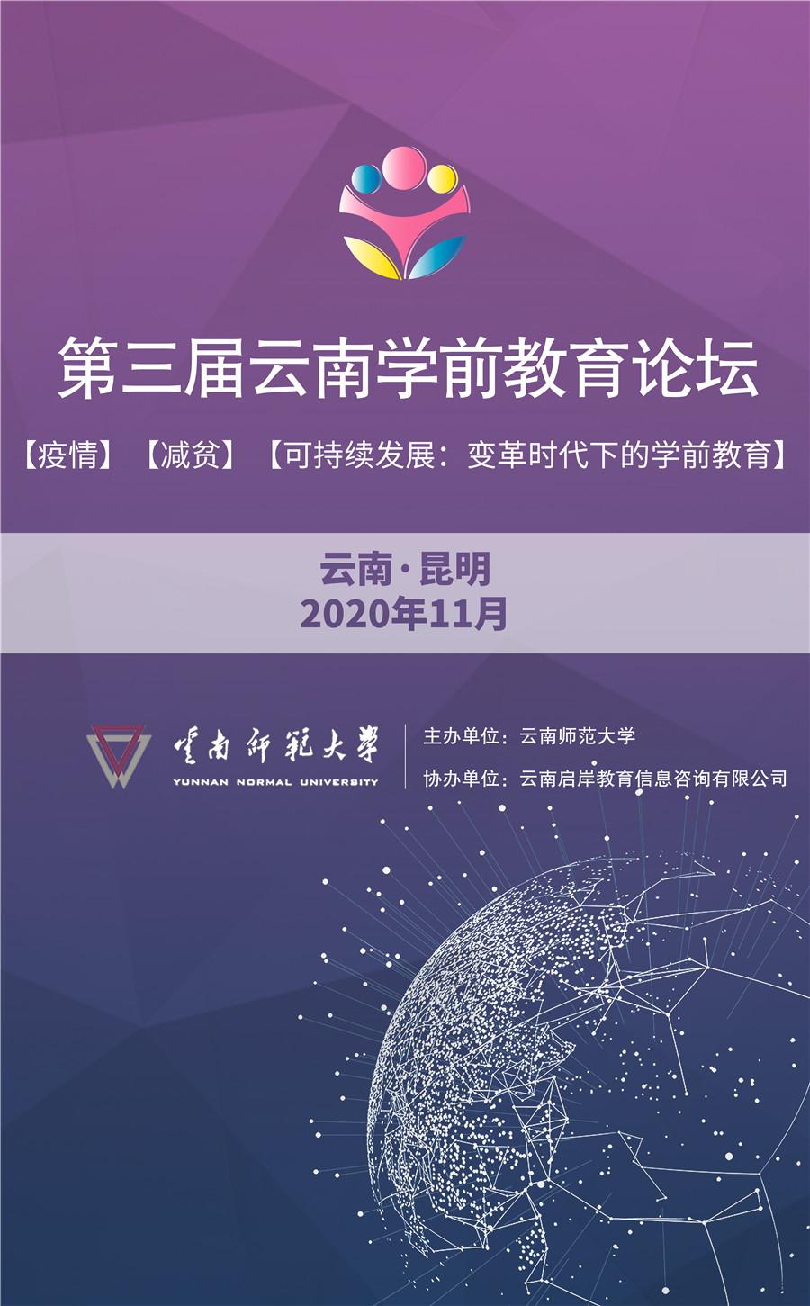 http://www.liuyubo.com/shehui/3568548.html