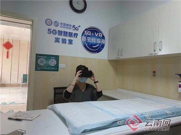 中国移动5G+智慧医疗助力云南曲靖打造诊疗新体系