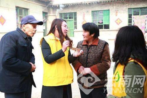 云南:精准扶贫视角下的社工乡村实践样本