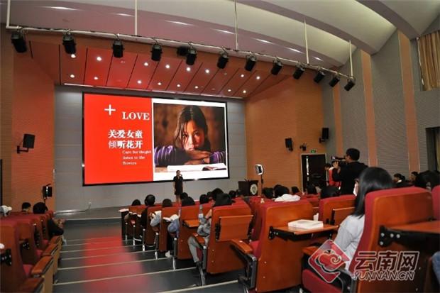 社会资讯_创新社会科学普及形式 首届云南青年社科学术演讲比赛在昆举行 ...